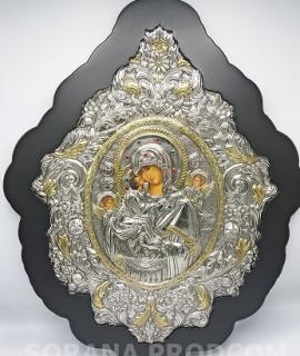 ICOANA 1710-925 OVALA