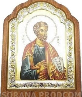 ICOANA 1853-925 SFANTUL APOSTOL PETRU