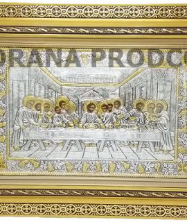 ICOANA CINA 804-925