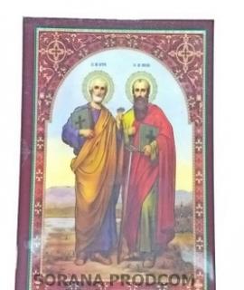 ICONITA PLASTIFIATA SFINTII APOSTOLI PETRU SI PAVEL