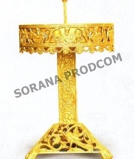 Sfesnic Nisip 94-655