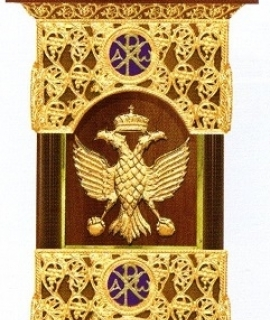 Suport Lumanari X 101-716